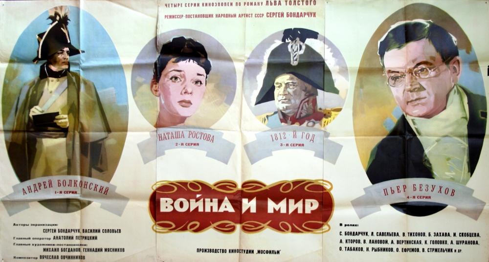 смотреть фильмы онлайн сериалы русские про войну