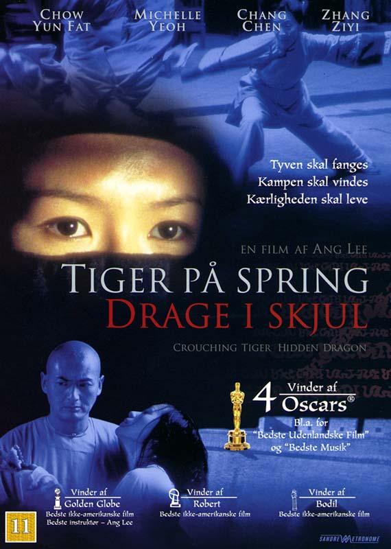 «Крадущийся Тигр Смотреть Онлайн» / 2013