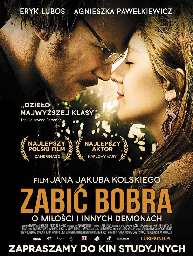 фильм на польском языке без перевода смотреть онлайн