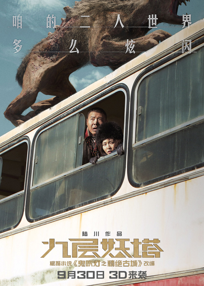 хроники призрачного племени 2015 фильм