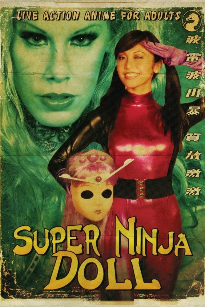Super Ninja Bikini