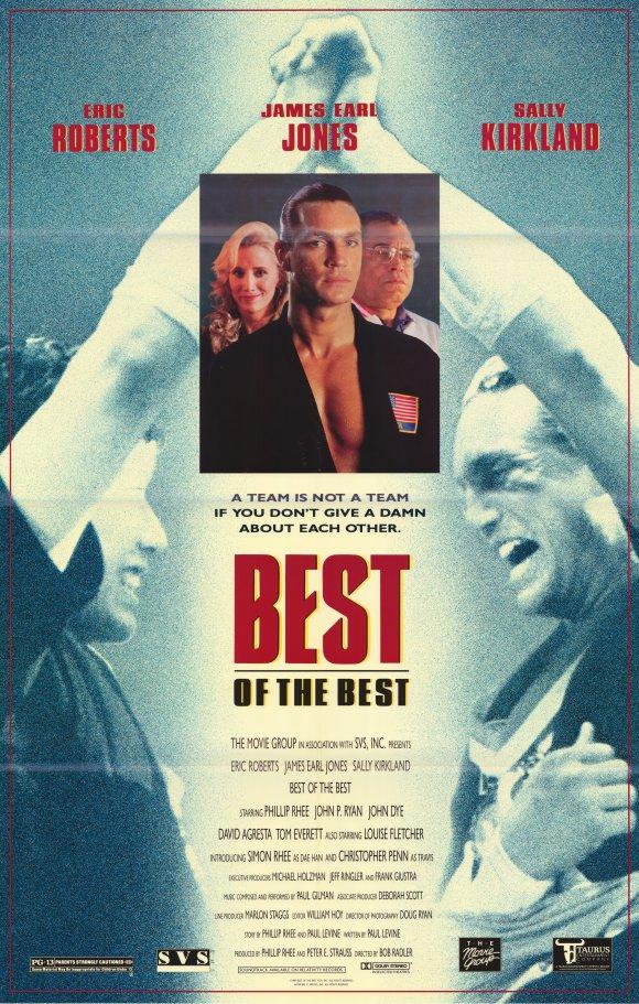 смотреть фильм лучший из лучших смотреть онлайн