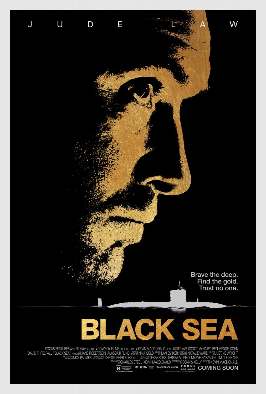 черноё море фильм