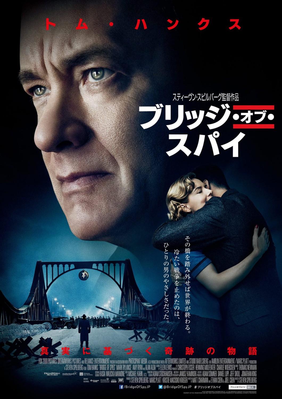 Фильм без границ смотреть онлайн