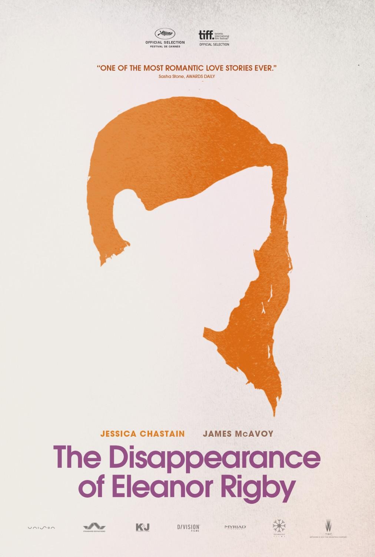 «Исчезновение Элеанор Ригби: Она» — 2013