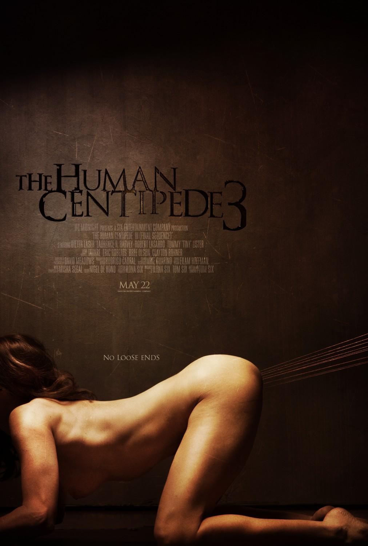 человеческая многоножка 1