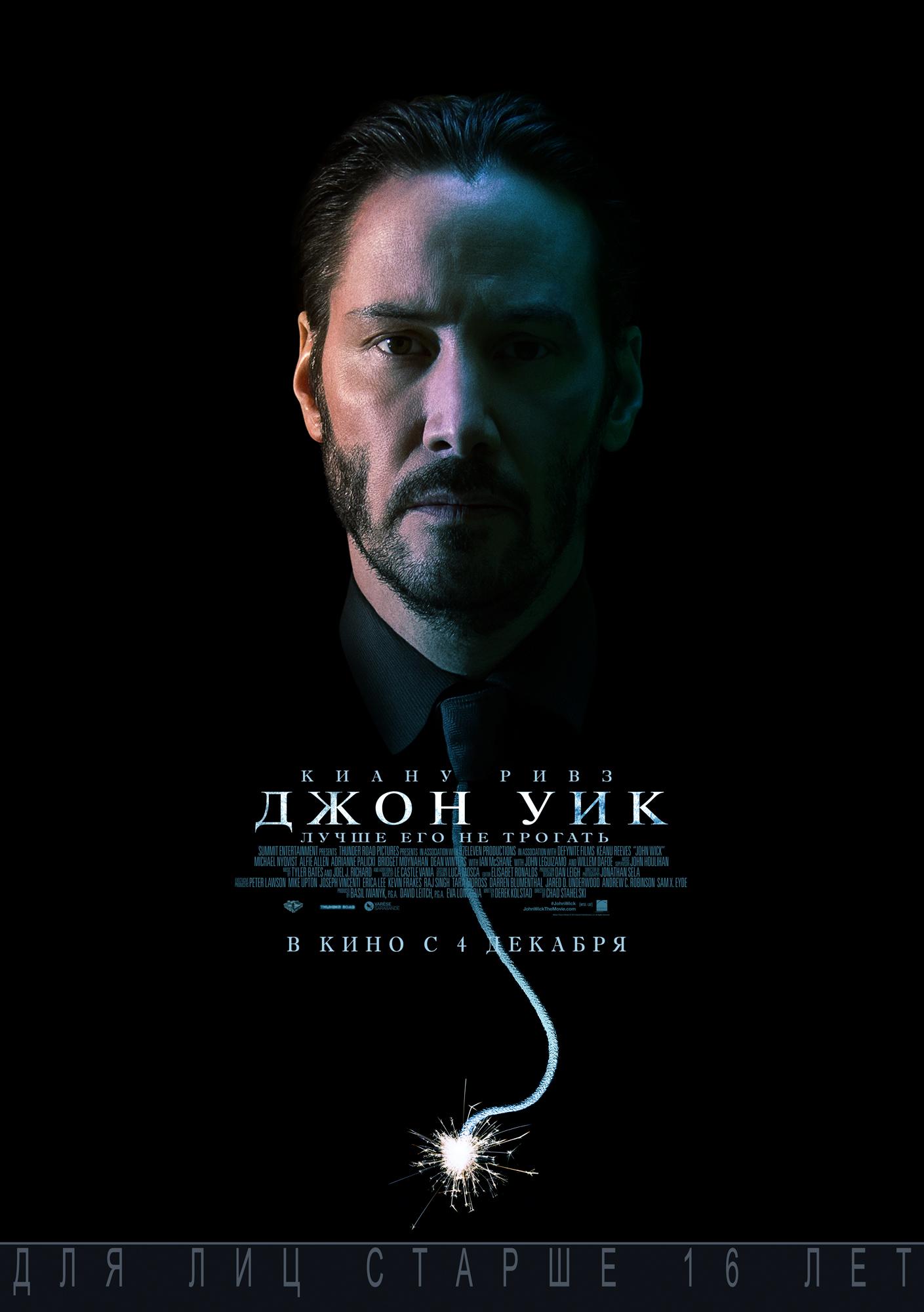 John Wick Full Movie Subtitle Indonesia - ticklesouls.over