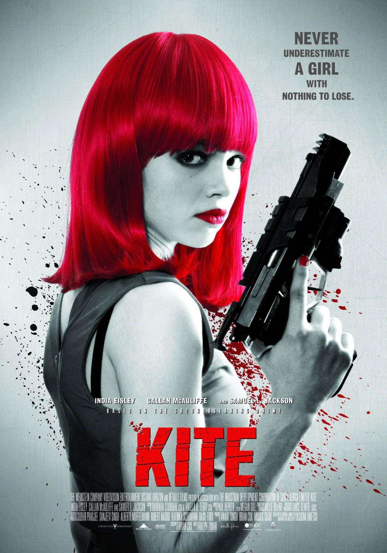 Kite / Хвърчило (2014)
