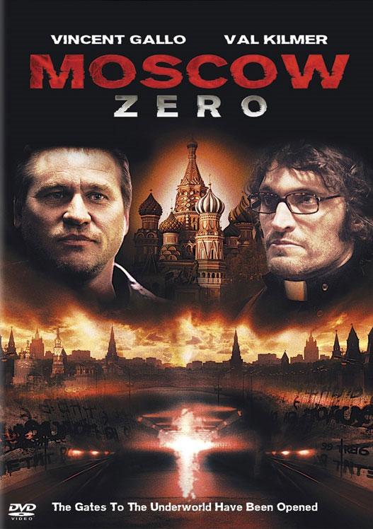 Москва zero скачать торрент