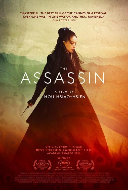 онлайн кино ассасин