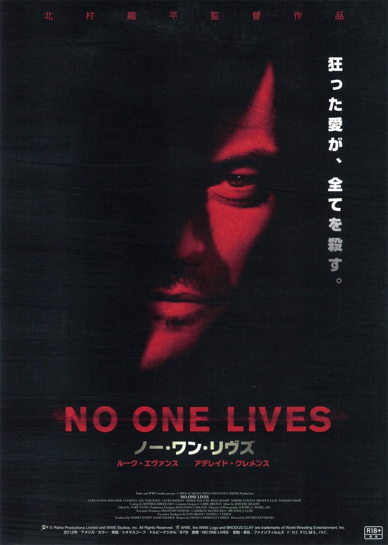 «Онлайн Фильм Выживший В Хорошем Качестве Смотреть» — 1999