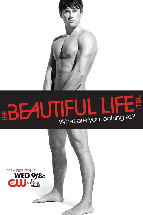 кино красивая жизнь смотреть онлайн последняя серия