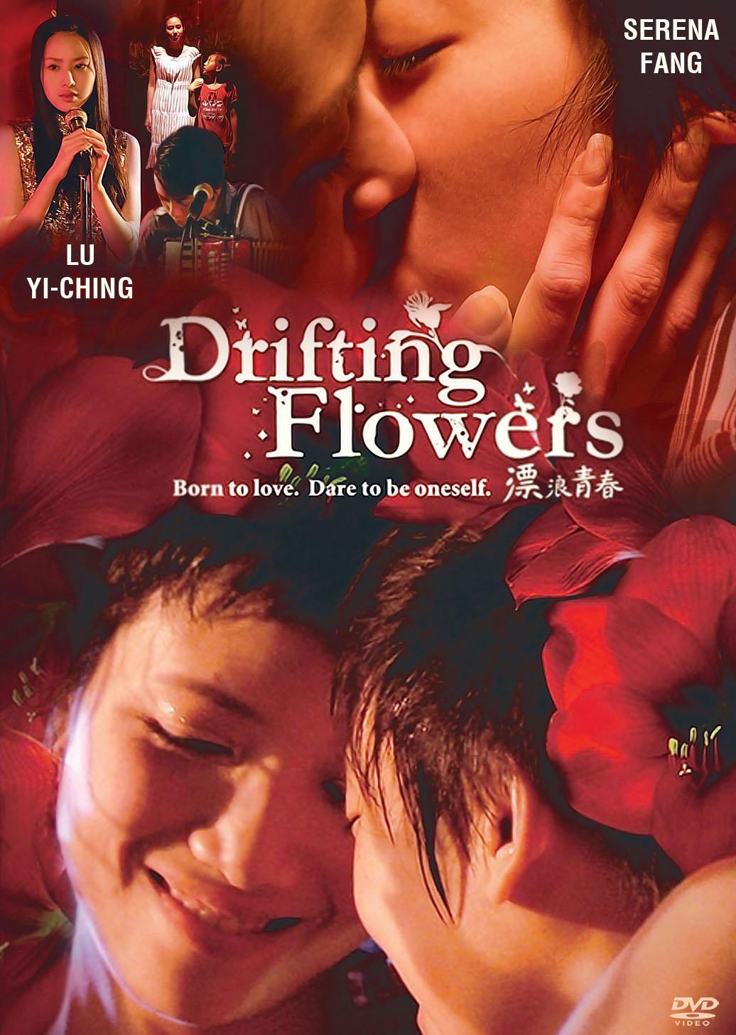 Фильм плывущие цветы 2008