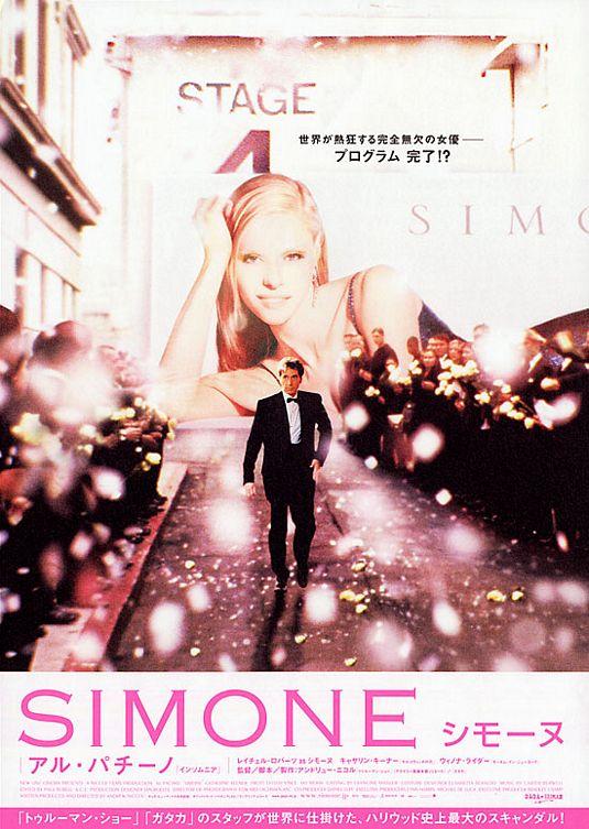 «Симона» — 2002