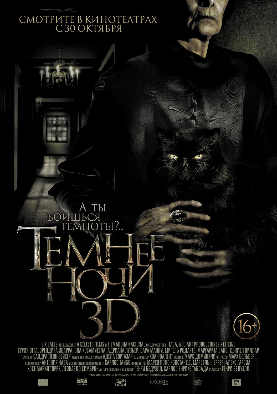 https://www.film.ru/sites/default/files/movies/posters/temnee_nochi_a1.543809c21f549