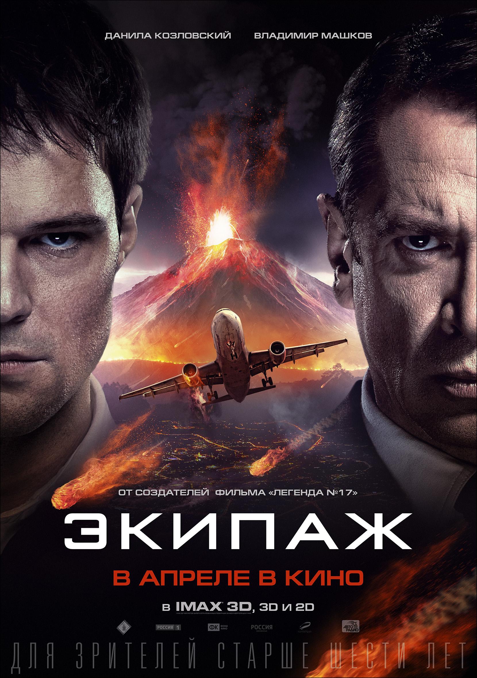 «Русский Фильм» / 1990