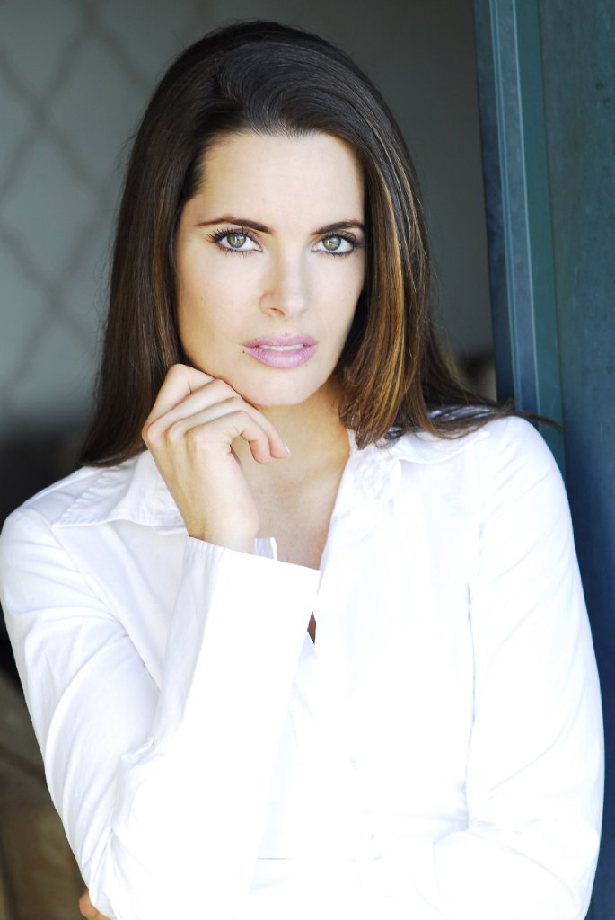Джессика Уберуага