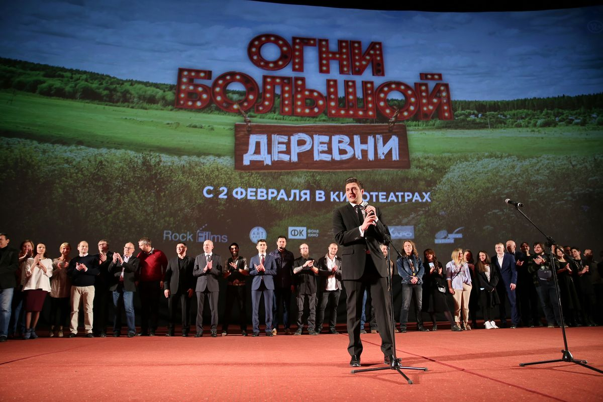 Смотреть Большой 2017 онлайн бесплатно