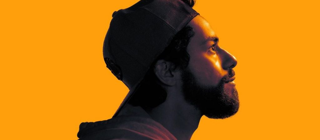 Рецензия на сериал «Рами»: драмеди о жизни мусульманина-миллениала в США