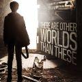 Другие миры