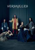 Версаль /Versailles/ (2015)