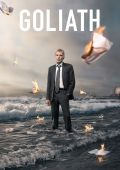 Голиаф /Goliath/ (2016)