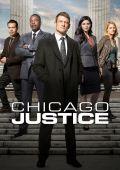 Правосудие Чикаго