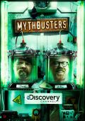 "Постер 1 из 2 из фильма ""Разрушители легенд"" /MythBusters/ (2003)"
