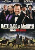 Плохая кровь: Хэтфилды и МакКои