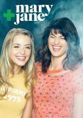 Мари + Джейн