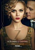З: начало всего /Z: The Beginning of Everything/ (2015)