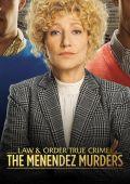 Закон и порядок: Настоящее преступление