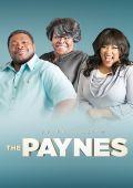 Пэйны /The Paynes/ (2018)