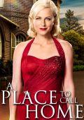Место, что домом зовётся /A Place to Call Home/ (2013)