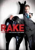 Рейк /Rake/ (2010)