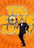Гонг Шоу /The Gong Show/ (2017)