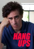 Конец связи /Hang Ups/ (2018)