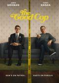 Хороший коп /The Good Cop/ (2018)