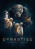 Династии /Dynasties/ (2018)