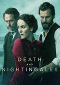Смерть и соловьи /Death and Nightingales/ (2018)