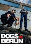Собаки Берлина /Dogs of Berlin/ (2018)