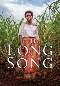 Длинная песня /The Long Song/ (2018)