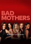 Очень плохие мамочки /Bad Mothers/ (2019)