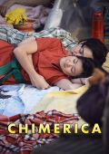 Химерика /Chimerica/ (2019)
