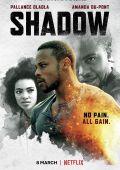 Тень /Shadow/ (2019)