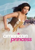 Американская принцесса