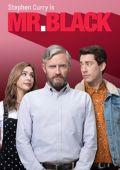 Мистер Блэк /Mr Black/ (2019)