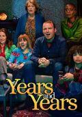 Годы /Years and Years/ (2019)