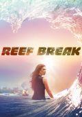 Риф-брейк /Reef Break/ (2019)