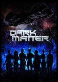 Чёрная материя